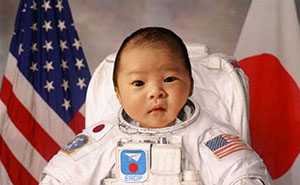 babynaut-thank-you-photoshop
